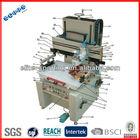 Printing machine UPS5070M