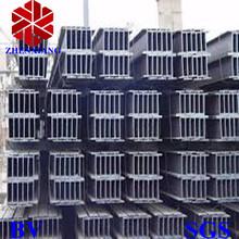 jis standard q235 ss400 hot rolled mild structural h steel