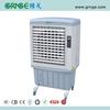 Low power consumption portable evaporative small air conditioner