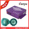 Super powerful anti-theft mp3 player motorcycle truck 3 wheel tricycle