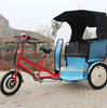 three wheel electric tuk tuk taxi