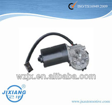 OEM 0 390 241 346 motor wiper for Mercedes benz With One Year Warranty