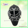 wholesale manufactured floorball helmet full face skull mask