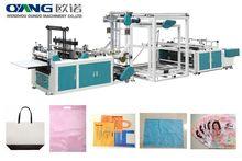 bottom sealing automatic nonwoven bags making machine