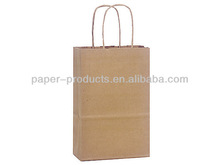 Whoesale Natural Brown Kraft Paper Shopping Bags Pack of 5 - 100% Recycled