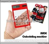 Good quality solar transparent screen touch calculator 60g