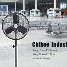 Fan/Industrial Fan/30' 24'20'18' stand fan