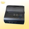 TP-B3 dot matrix panel receipt printer pos machine printer mini small portable printer With Many Advantage Charateristics