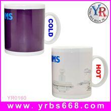 Custom amazing color change mugs coffee mugs porcelain/porcelain coffee mug
