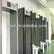 MCD-100 New walk through metal detector in EAS system