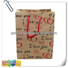 Custom Printed Strong Brown Paper Grocery Bag