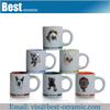 embossment ceramic dog mug