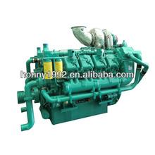 USA Googol V8 Series Multi Cylinder Diesel Engine