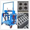 QMY2-40 cheap block machine