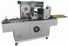 OMC-240A cellophane sealing solution