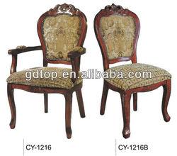 Antique West Restaurant Wood Arm Chair