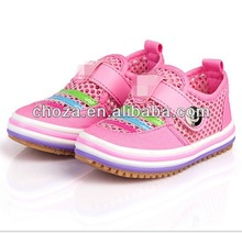 C52447S WHOLESALE NEW DESIGN MOST POPULAR KIDS SPORT SHOES