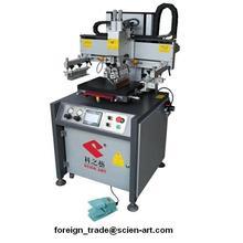 mobile phone covers printing machine
