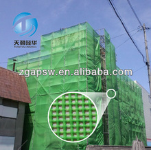 PVC Coated Polyester 270g/m2 Fire Resistant Net