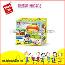 2014 educational toys happy farm block toy for children