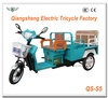 2014 new model multifunctional folding cost-effective electric three wheel cargo tricycle
