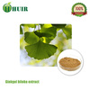 Natural ginkgo biloba extract price/ ginkgo biloba extract price