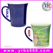 18 years factory birthday party giveaways amazing color change mug printing company logo