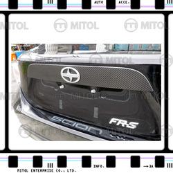 Trunk Lid Cover For Toyota FT-86/GT-86/FR-S/BRZ Carbon Fiber