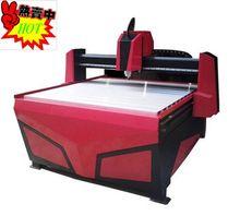 wood cnc engraving machine Servo motor 1313A