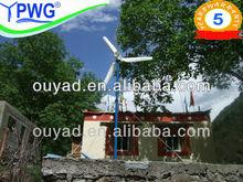 1kw windmill