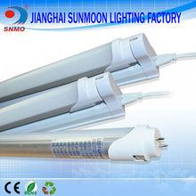 energy price new t8 vietnam market 1.2m tube8 led light tube