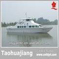 Thj2600 rápido de crucero barco que se utiliza en la costa área de fibra de vidrio Material de