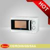 Mini microwave oven