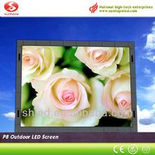 P8 Electronic Advertising LED Display Screen
