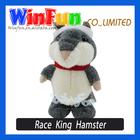 Plush Race King Hamster Toys Walking And Talking Doll