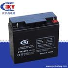 free 12V17Ah solar energy & wind energy sealed maintenance free battery lead acid battery