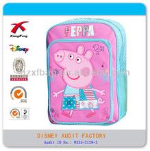 2014 china manufacturer online shopping caddi school bag