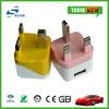 3 pins mini flat usb wall charger for samsung i9100 galaxy s2