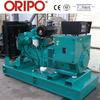 Cummins 100kva generador diesel FOB shunde/lecong/ronggui/foshan/guangzhou/shenzhen