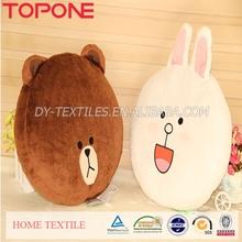 2014 Fashion Design Cute Head LINE Plush Emoji Pillow