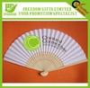 Professional Custom Logo Cheap Paper Hand Fan