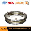 HRB/ZWZ/LYB/KOYO/TIMKEN/NSK/NTN/NACHI 51172/8172 Thrust Ball Bearings