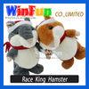 High Quality China Cheap Eletronic Race King Hamster Toys
