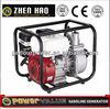 Genour Power WP20 168F 5.5hp 2 INCH Gasoline/petrol WATER PUMP