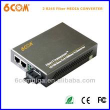 media converter OL200FR-GE-S31B-C57E
