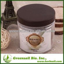 Beautiful milk hydra algae mask high efficiency moisturizing whitening 300g
