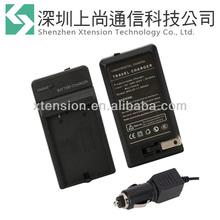 Battery EN-EL5 Charger for Nikon Coolpix P3 P4 S10 P80 P90 P100 3700 P500 5200