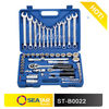 "Hand Tool Types 1/4""&1/2""DR. 61pcs Sockets Set for Car Repairing Tools"
