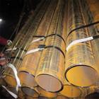erw pipe standard dimensions