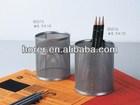 metal mesh pencil case